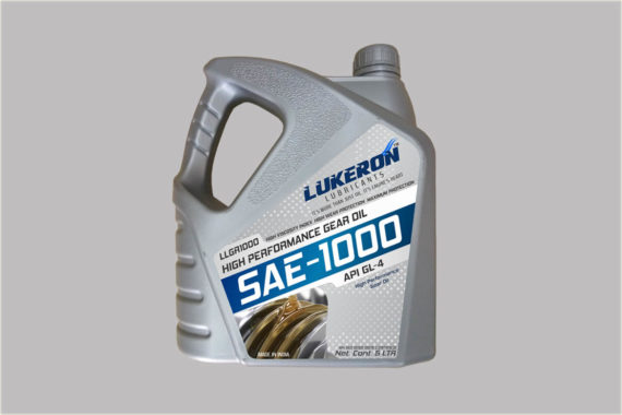 Gear 1000